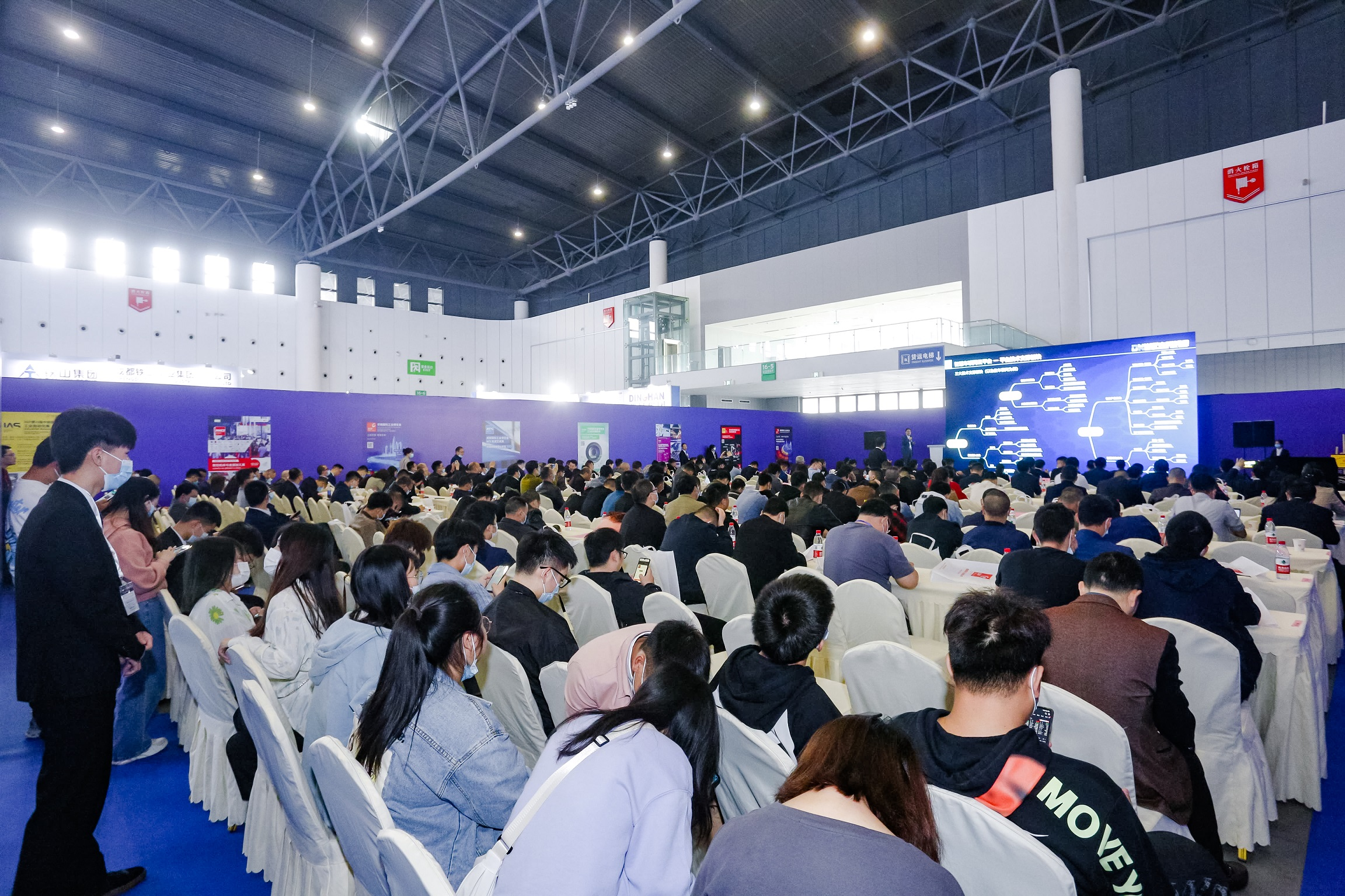 Brand & Event