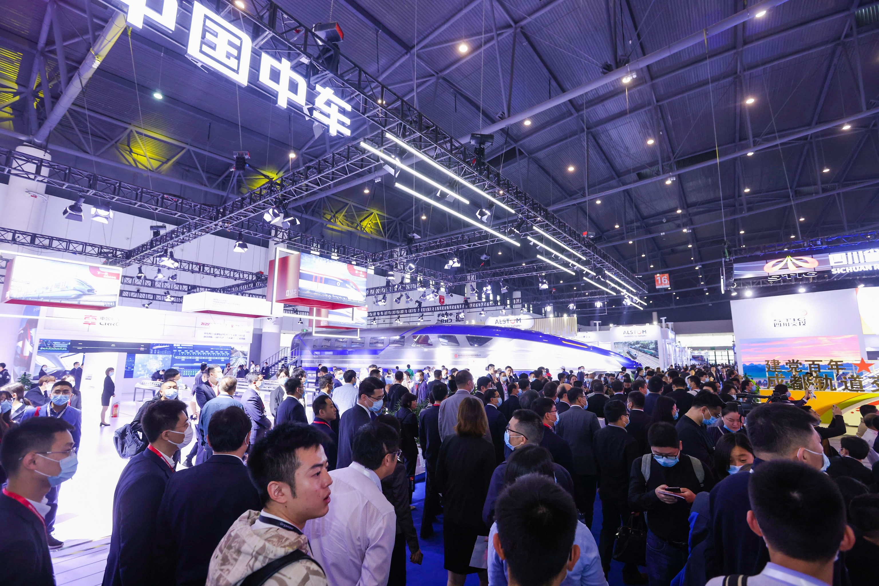 Get New Technology First, Chengdu International Industry Fair 2021 Concluded Successfully