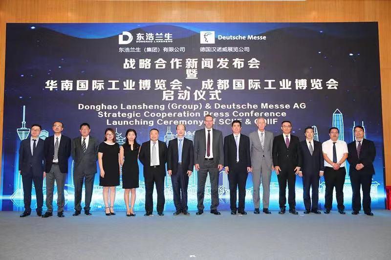 东浩兰生集团与德国汉诺威展览公司达成紧密战略合作 自2020年起共同主办华南工博会和成都工博会