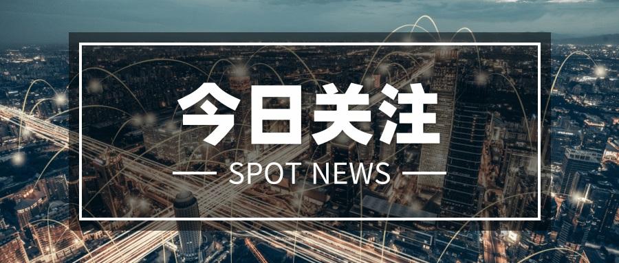 《中国投资发展报告(2020)》发布:全球制造业呈六大趋势