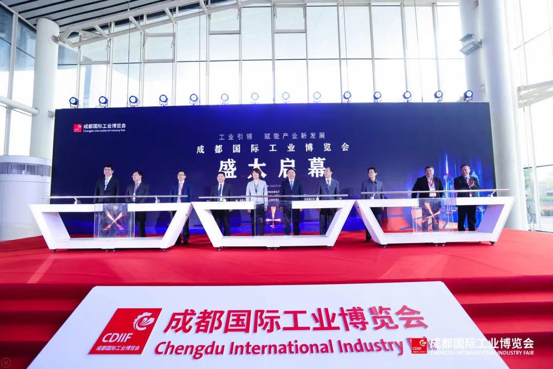赋能西部工业发展,打造西部智造新名片——成都国际工业博览会于4月22日开幕