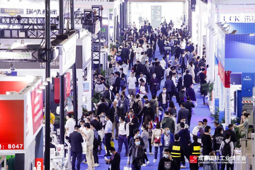 工业引领,赋能产业新发展——首届成都国际工业博览会于4月24日圆满闭幕